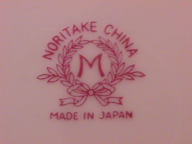 Noritake Fine China (Geranium) Oval Vegetable