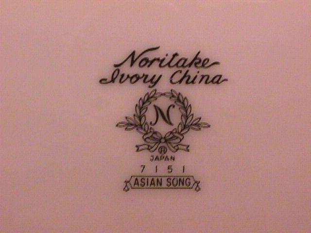 Noritake Fine China (Asian Song) #7151 Cake Plate