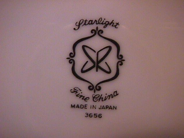 Harmony House (Starlight)  Ham Platter