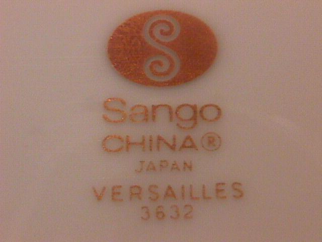 Sango Fine China (Versailles) Covered Sugar