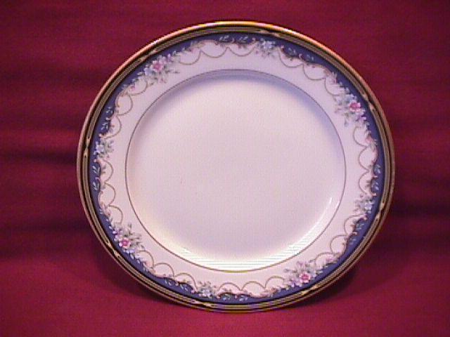 Gorham Fine China (Golden Ribbon Edge) Cake Plate