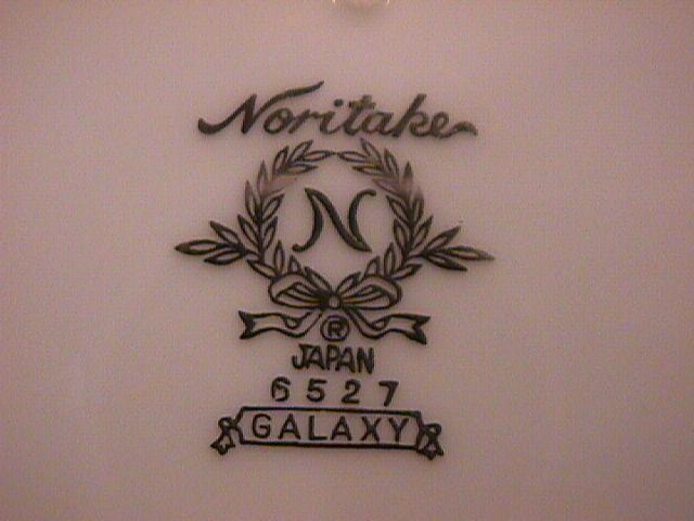 Noritake Fine China (Galaxy) Cup &n Saucer