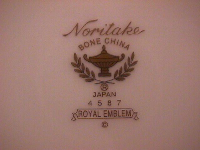 Noritake Bone China (Royal Emblem) #4587 Dinner Plate