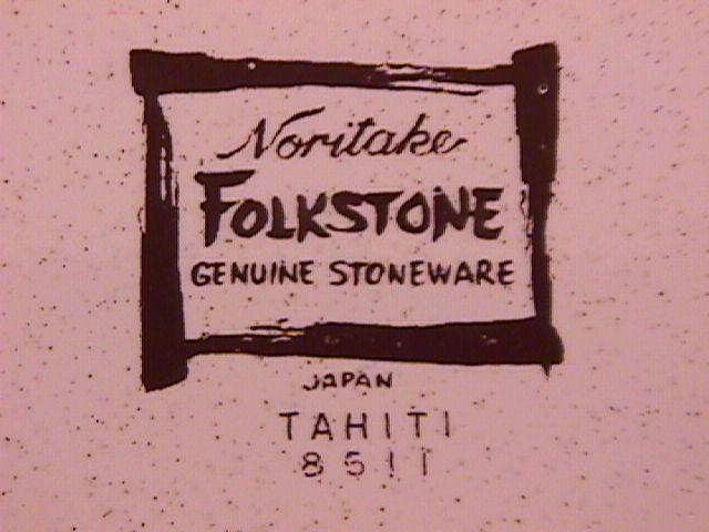 Noritake Folkstone China (Tahiti) #8511 Dinner Plate