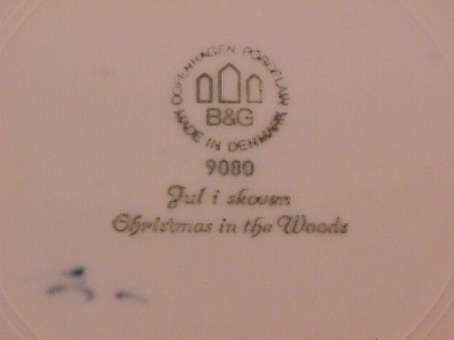 Bing & Grondahl 1980 Annual Christmas Plate
