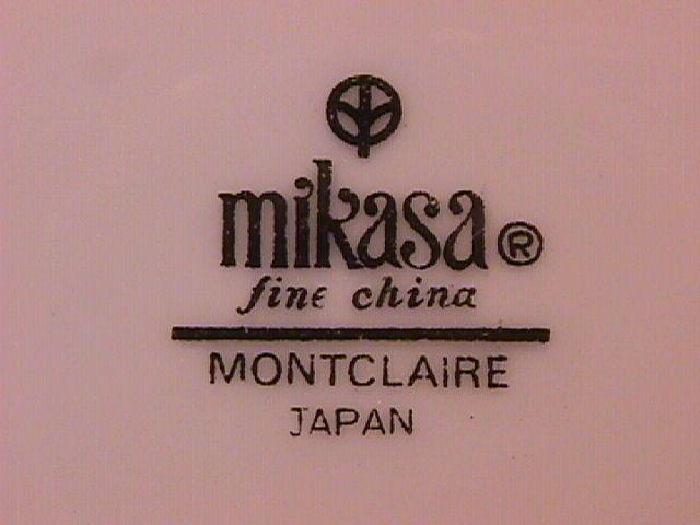 Mikasa Fine China (Montclaire) G-9059 Snack Set Cup Only