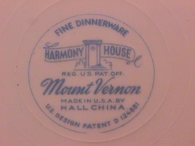 Harmony House (Mount Vernon) Fruit Bowl