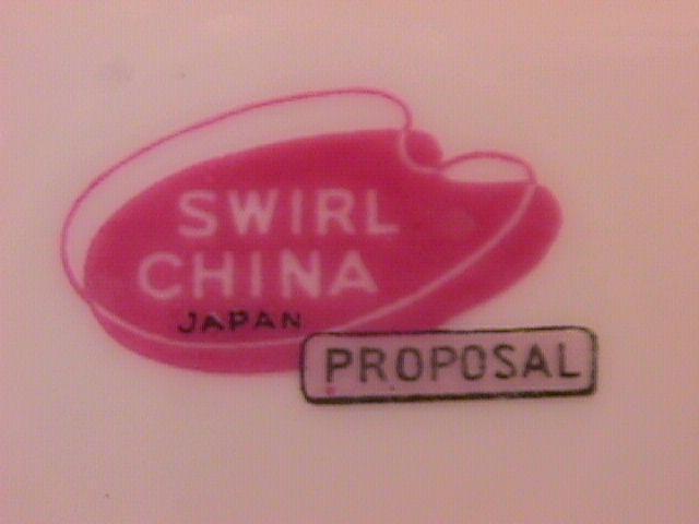 Swirl China Japan (Proposal) Gravy Boat