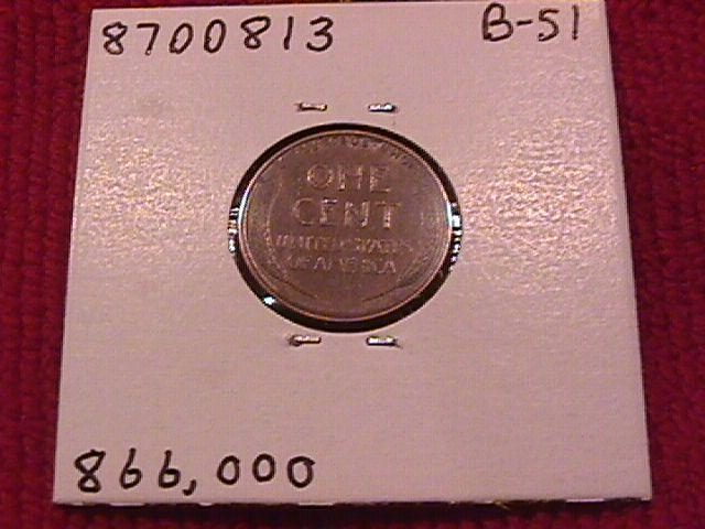 Lincoln Copper Penny 1931-S Almost Uncirculated #50