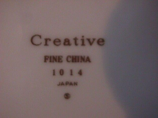 Creative Fine China (Platinum Starburst) #1014 Round Vegetable
