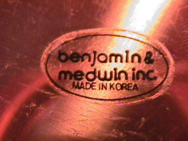 Benjamin Medwin Inc., Oval Chaffing Dish