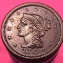 BRAIDED HAIR COPPER LARGE CENT  1856 GRADED EXTREMELY FINE-45
