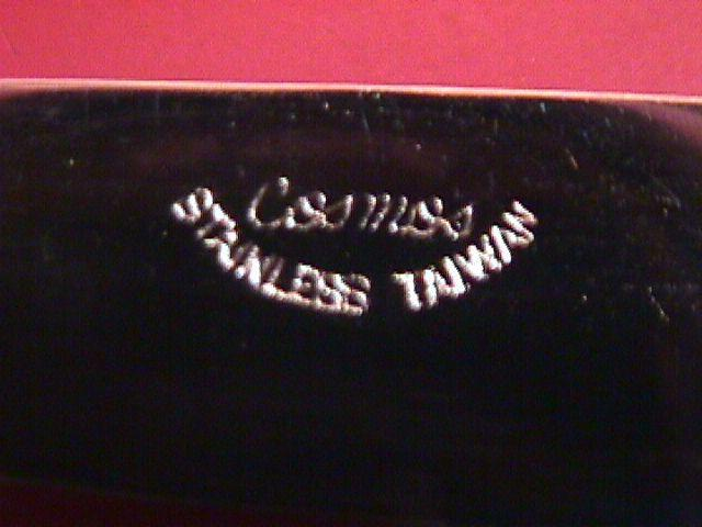 Cosmos, Stainless, (Gold Dust) Dinner Knife
