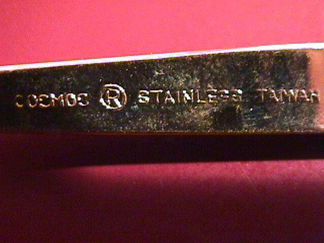 Cosmos, Stainless, (Gold Dust) Place Spoon