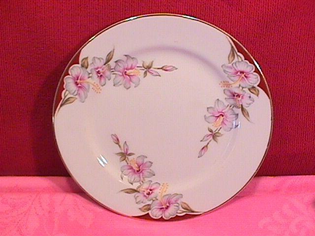 Aladdin Fine China (Brittany) Salad Plate