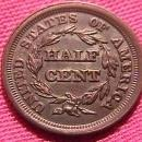 BRAIDED HAIR 1853 GRADED ALMOST UNCIRCULATEDTED-58