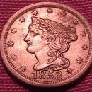 BRAIDED HAIR 1853 GRADED EXTREMELY FINE-45
