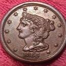 BRAIDED HAIR 1855 GRADED ALMOST UNCIRCULATED-50