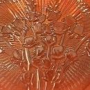 Jeanette Carnival Glass, Iris & Herringbone Marigold Dinner Plate