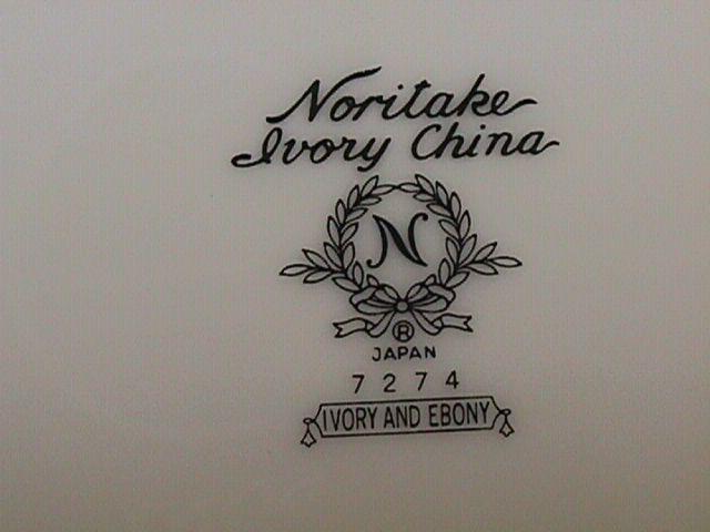 IVORY & EBONY 7274 CAKE PLATE by NORITAKE