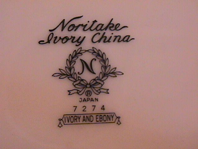IVORY & EBONY 7274 OVAL VEGETABLE by NORITAKE