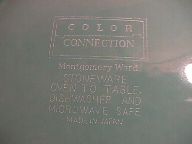 Montgomery Ward China