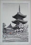 2 Vintage Woodblock Print, Nisaburo/Kotozuka