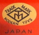 1950's Vintage Japan Cement Mixer Battery Op. Truck
