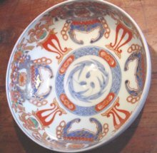 Brilliant Imari Porcelain Bowl