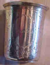 Antique Danish Kuddich Cup
