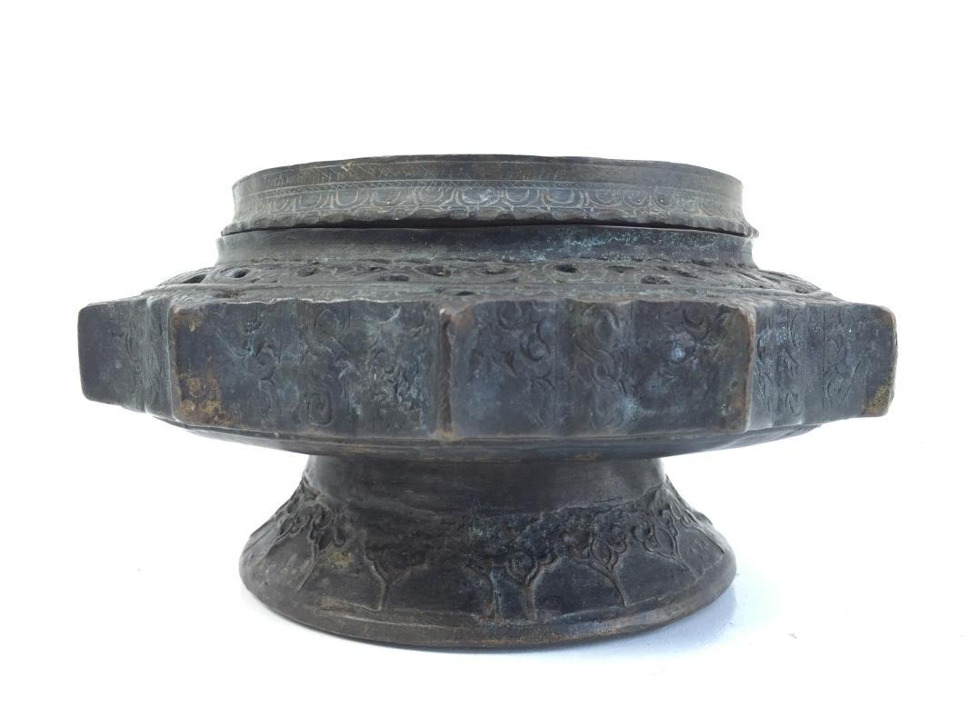 Antique Brunei LENGGUAI BRASS CONTAINER Betel Nut & Sirih Dayak Tradition Longhouse