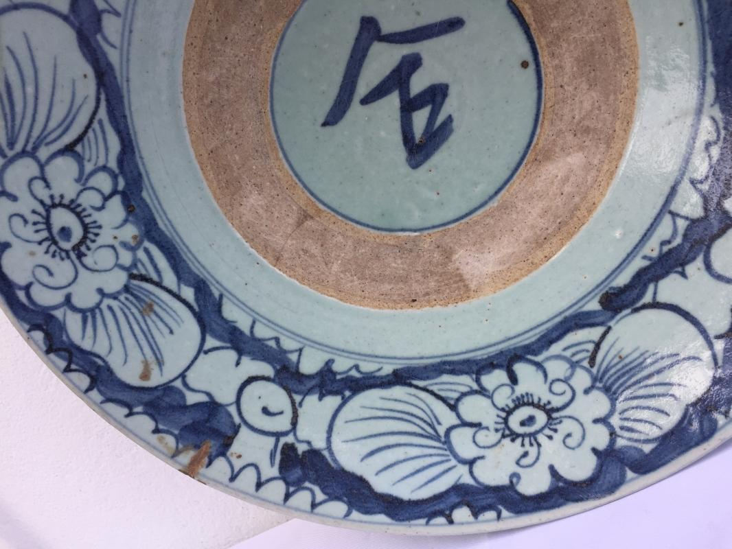 #2 GIANT 420mm OLD CHINESE PLATE DISH Wine & Dine China Porcelain Home Kitchen