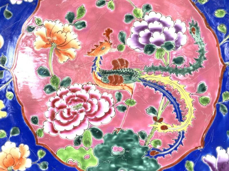 LARGE PERANAKAN PLATE XXXL 460mm DISH CERAMIC Kitchen Ware Asian Chinese Porcelain