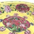 PUNCH PARTY BOWL 11.8 BASIN Phoenix & Peonies Baba Nyonya Porcelain Dish Plate