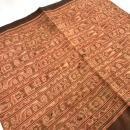 OMEN BIRD & BIRD Dayak SKIRT Dress Ikat Bidang SARONG LADIES GARMENT CLOTH #277