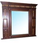 72.6259 Mahogany Fireplace Mantel & Over Mirror