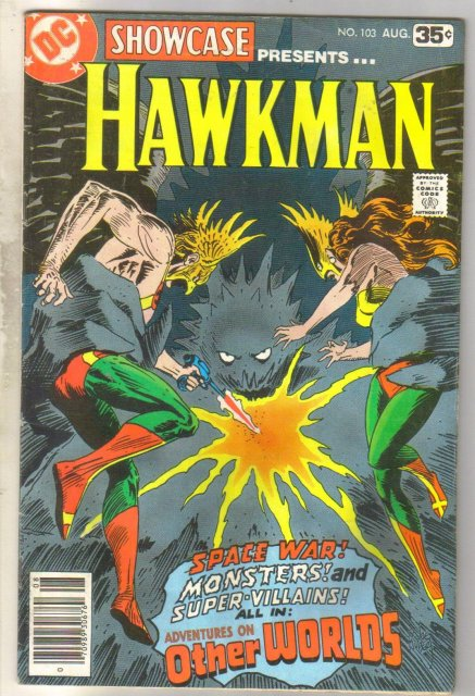 Showcase presents Hawkman #103 comic book very good 4.0