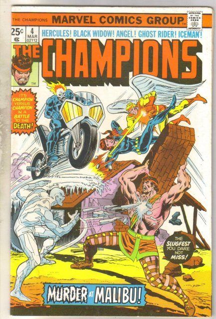 The Champions #4 comic book very fine 8.0
