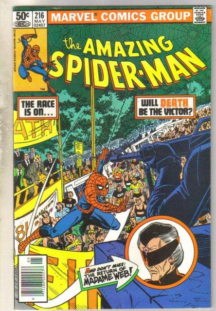Amazing Spider-man #216 comic book fine 6.0