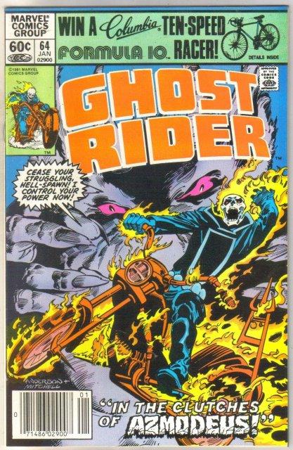 Ghost Rider #64 comic book very fine 8.0