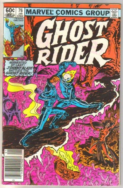 Ghost Rider #76 comic book near mint 9.4