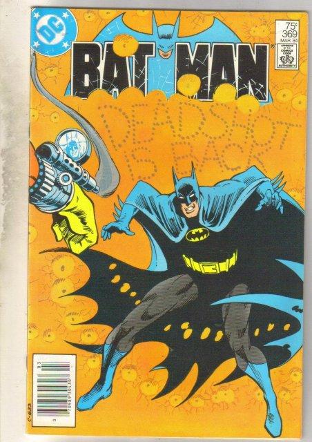 Batman #369 comic book very fine 8.0