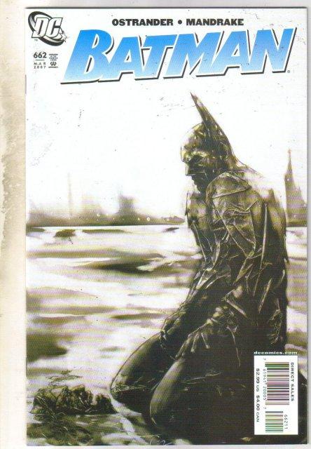 Batman #662 comic book mint 9.8