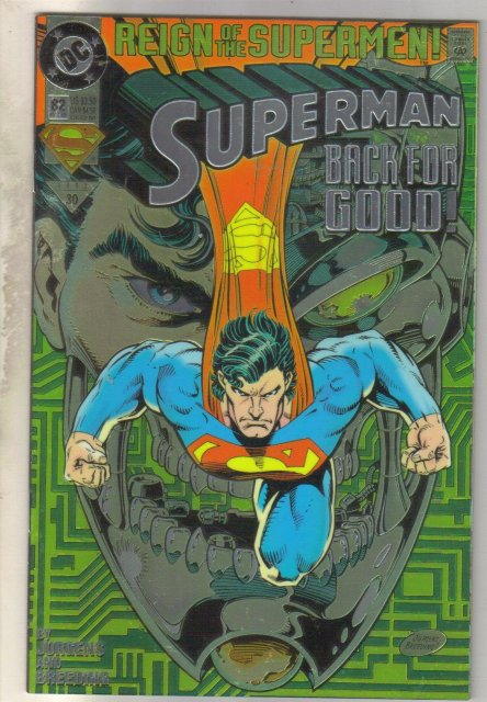 Superman #82 comic book mint 9.8