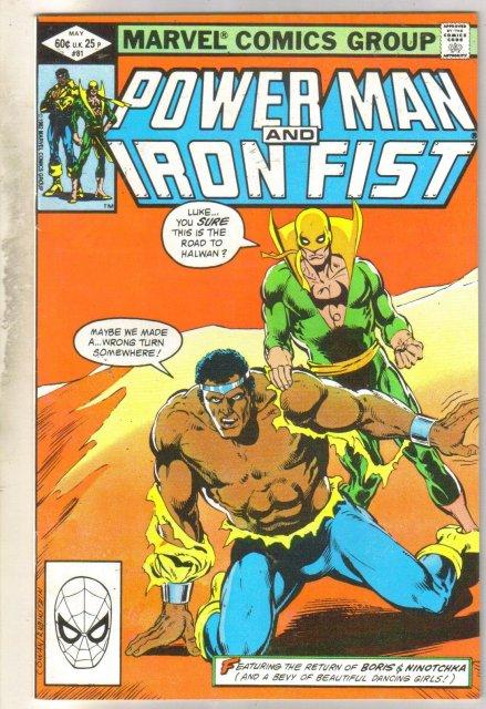 Power Man and Iron Fist #81 comic book near mint 9.4