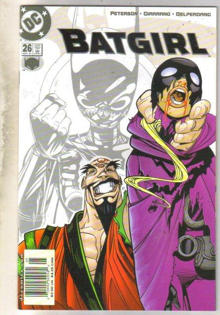 Batgirl #26 comic book mint 9.8