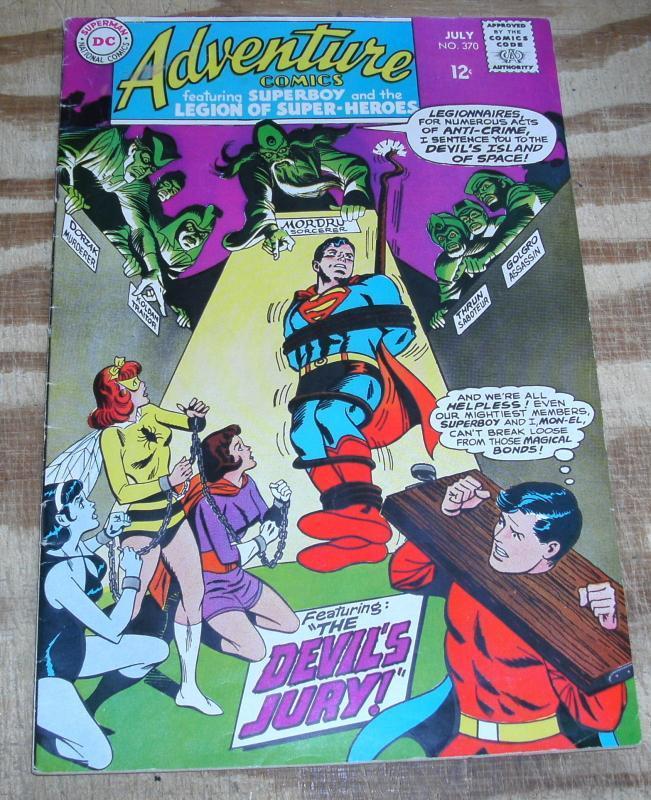 Adventure Comics #370  very good/fine 5.0