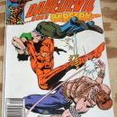 Daredevil #173 fine/very fine 7.0