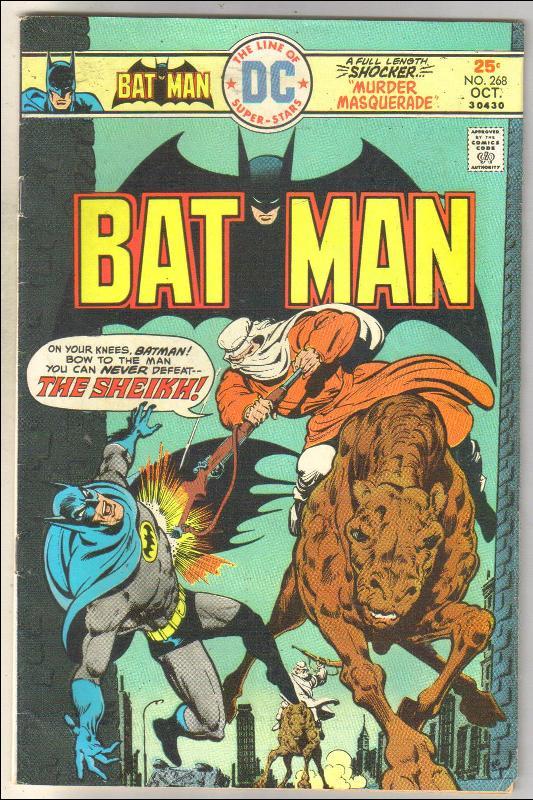 Batman #268 comic book very good/fine 5.0