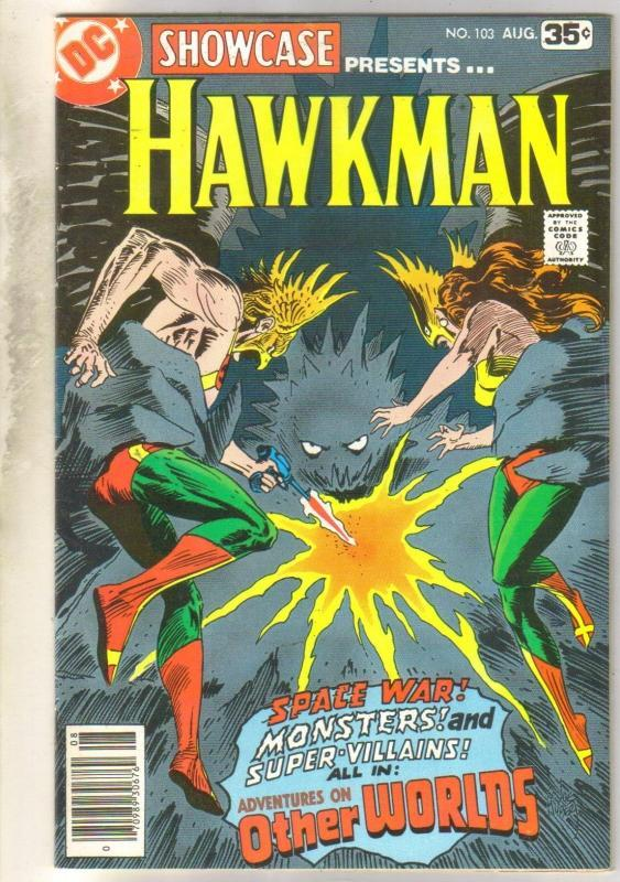 Showcase Presents #103 Hawkman comic book very fine/near mint 9.0